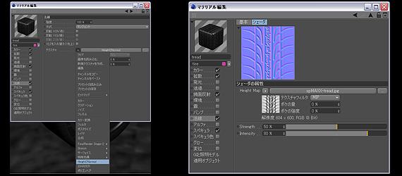 normalmap-edit.jpg