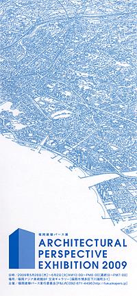 persexhib2009.jpg
