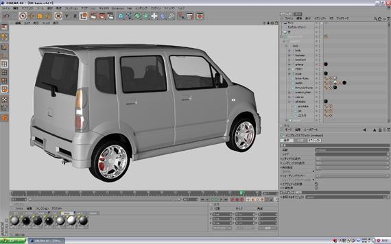 wagonR-edit.jpg